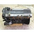 Двигатель Nissan RB20DE 2.0L